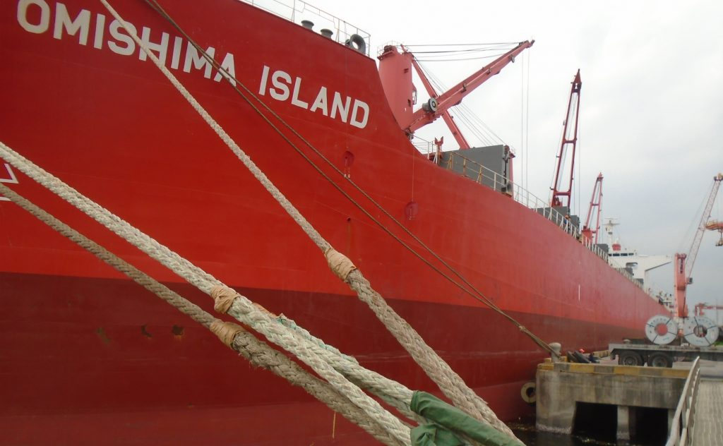 Omishima Island - última nave registrada